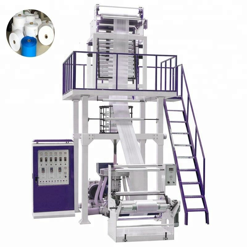 HD/LD/LLD PE Shopping/T-shirt/Rubbish/Garbage Plastic Bags Extruder Film Blowing Production Line Machine