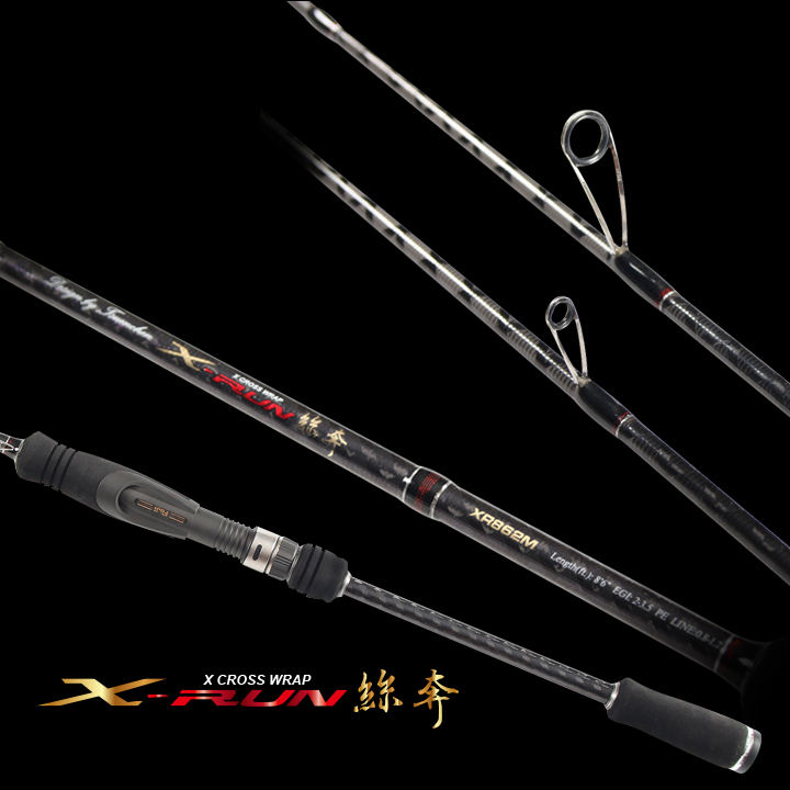 X-Run, High Density Carbon & FUJI K guides X constucture, spinning light EGI fishing rods