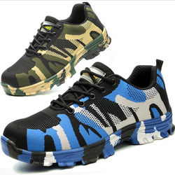 Camouflage anti puncture /anti stick safety shoes with steel toe / plate inside for hiking outdoors leisure  FW-FZ0024