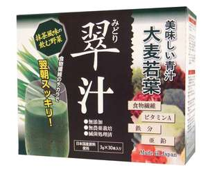 Wholesale delicious aojiru drink made in japan 08001with attractive price