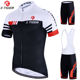 X-TIGER China Custom Apha Kraftwerk Bicycle Wear Pro Men Breathable Quick Dry Ciclismo Clothing Funny Cycling Jersey