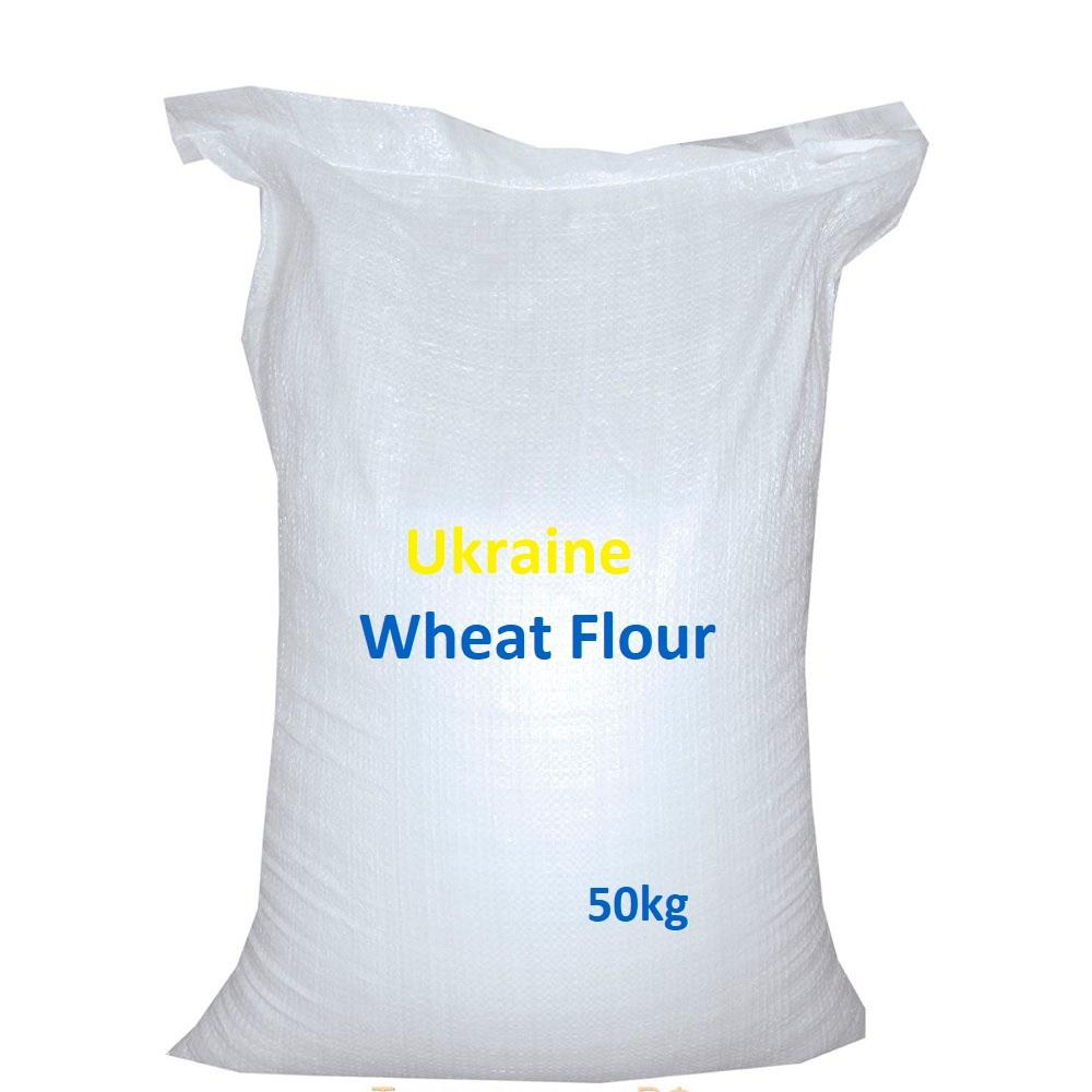 whole best price Ukraine factory 50kg 1st Grade Pita Wheat Flour