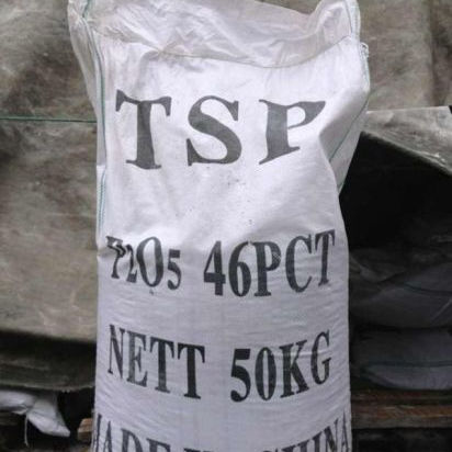 TSP 46% fertilizer triple super phosphate