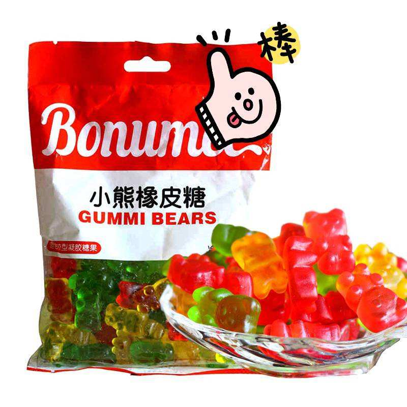 colorful mini bear cartoon shaped gummy chewy fruit candy
