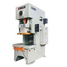 Stamping Punch Press Machine
