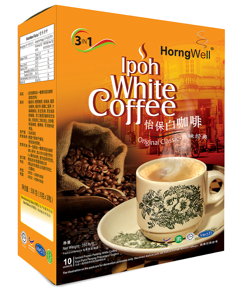 Rich and Strong classic Instant Ipoh White Coffee
