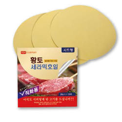 Loess Ceramic Grilling sheet