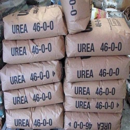 Urea 46 Prilled Granular/Urea Fertilizer 46-0-0/Urea N46%