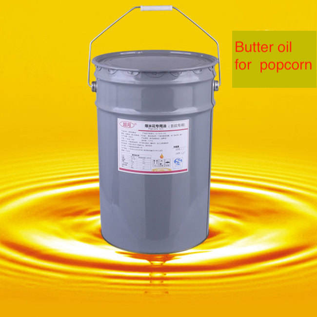 wholesale cheap price specialized for popcorn used cooking oil Butter Oil