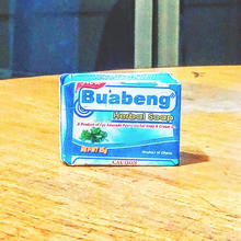 Buabeng Herbal Soap (SDA samina) - (15g)
