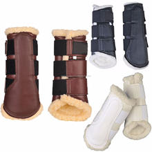 HORSE BRUSHING BOOTS SHEEPSKIN HORSE PATENT BOOTS SCHOOLING HORSE BOOTS ALL PURPOSE