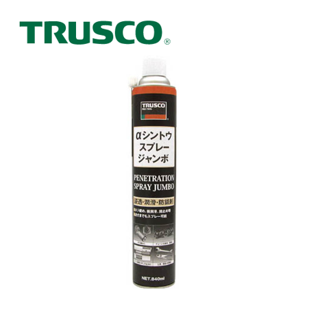 Functional and Reliable for Chain Lubricant , Alpha Penetrating Spray , anti rust spray also available