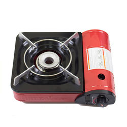 2019 New Model Novel Style Portable Gas Stove Cooker Mini High Quality
