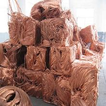 Copper Mill berry / Wire Scrap 99.98% to 99.99% Purity with 100%