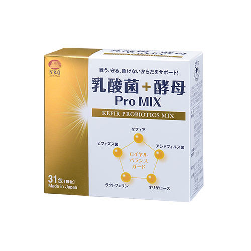 Effective chinese medicine ( Probiotics Supplement ) with Lactic Acid + Yeast for intestinal flora made in Japan