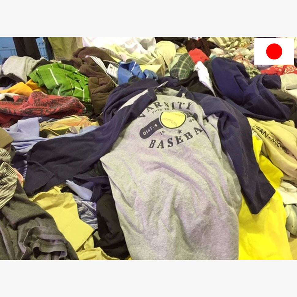 Well-Sorted Second Hand Clothes at Reasonable Prices including name brand products