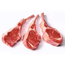 QUALITY FROZEN HALAL BONELESS GOAT MEAT