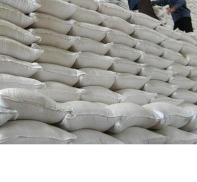Rice for sale in 2020/ Whatsapp +84 845 639 639