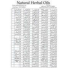 ESSENTIAL OILS, Hair Oils Herbal Oils, Essential 100% Pure Natural Oils