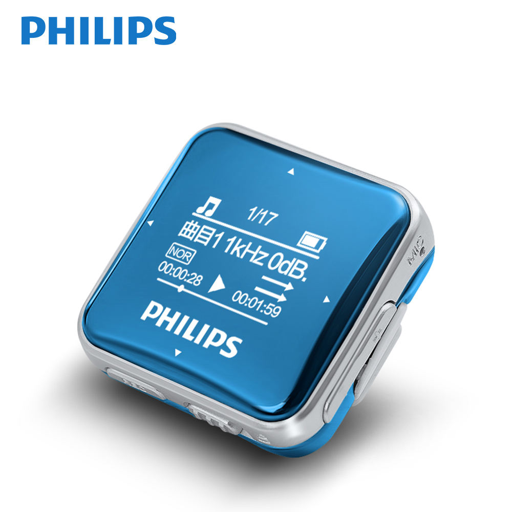 Philips Free Arabic Music Islamic Songs Mp3 Free Download - Buy Mp3 Player  Music Downloads,Free Arabic Music Mp3 Download,Islamic Songs Mp3 Free  Download Product on Alibaba.com