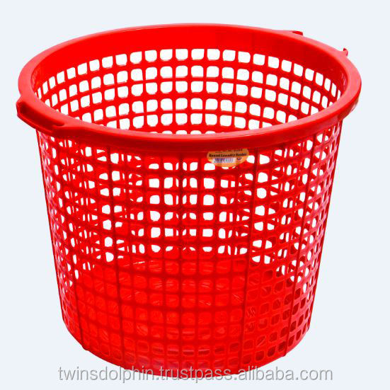 Round Plastic Laundry Clothes Washing Basket