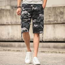 New Men Cargo Shorts Camouflage Loose Short Pants Trendy Casual Army Trousers