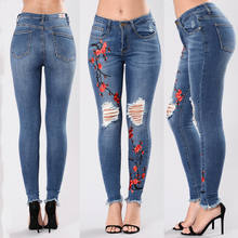 Hot sale Ladies Denim Jeans.