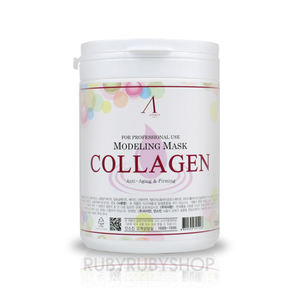 [ANSKIN] Modeling Mask - 700ml (240g) #Collagen