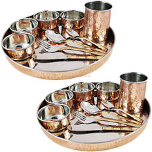 Indian Dinnerware Stainless Steel Copper Traditional Dinner Set of Thali Plate, Bowls, Glass and Spoon
