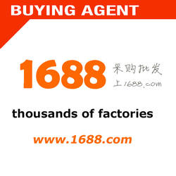 1688/Yiwu/Tmall/Taobao Agent Shipping Service From China By Sea/Express/Air Shipping Agent Custom