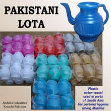 LOTA (Plastic water vessel used in parts of South Asia for personal hygiene)
