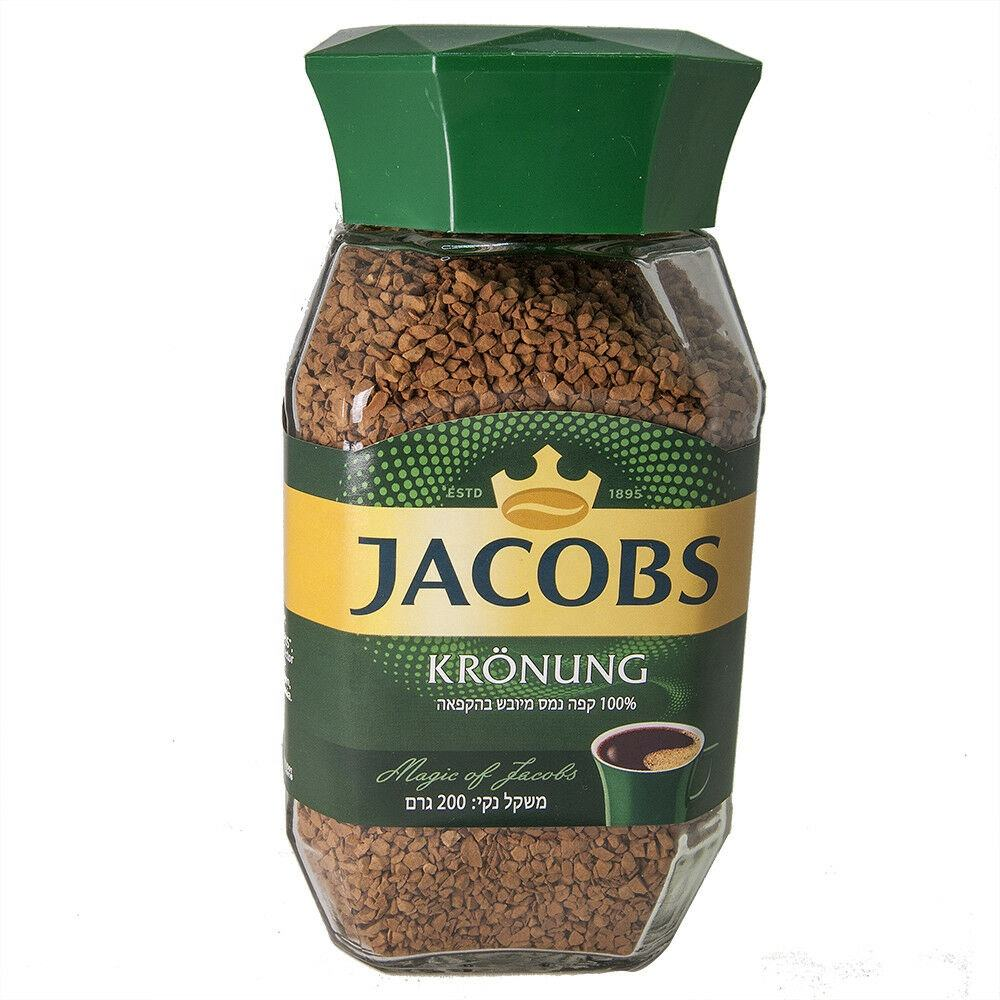 jacob kronung coffee 200g Gold Instant Coffee for sale