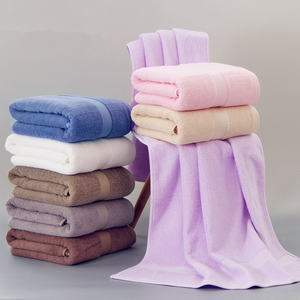 Absorbent solid color 100% cotton bath towel,soft comfortable hand towel cotton