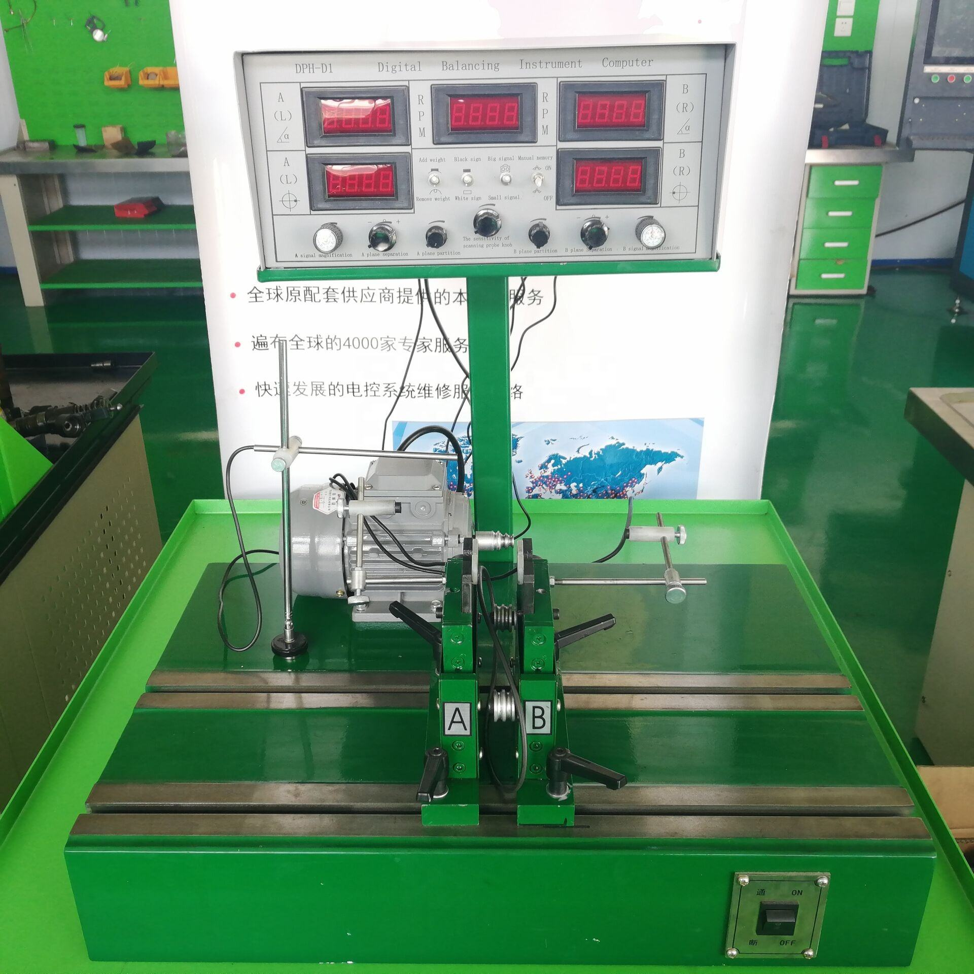 Turbo rotor balancing machine DT-D1