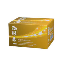 Natto Healthy and High quality cure hypertension ( Natto kinase supplement ) for daily use , Japanese fermented food