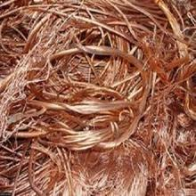 Quality Cheap Price Copper Wire Scrap/ Pure Mill-berry Copper