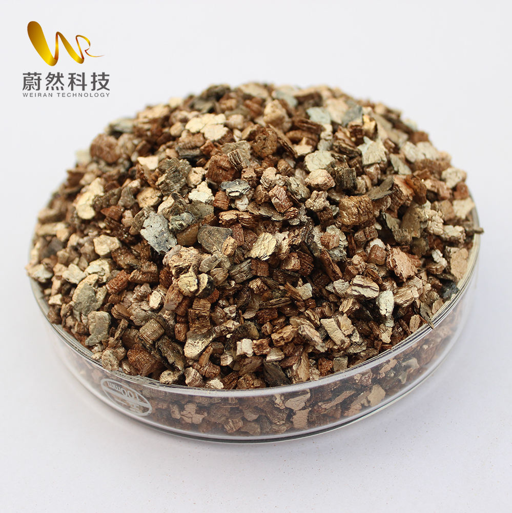 3-6mm golden expanded vermiculite for growing seedlings