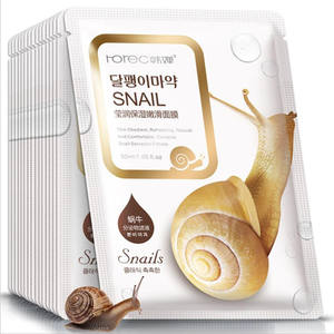 Snail Lock Water face Mask Skin Care Whitening Moisturizing Korean Facial mask
