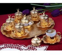 Turkish Coffee Set 6 Cups and Saucers & Circle Tray & Delight Bowl Golden Color Espresso Cups
