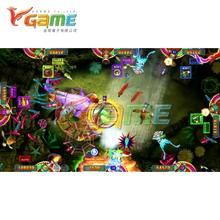 VGAME Taiwan Arcade Game Coin Machine Software Kit