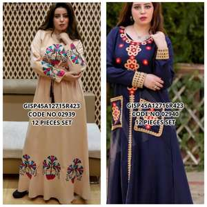 Admirable Jalabiyat Designs For Womens And Gilrs For Party Wear Collections And Every Ocassion Wear Islamic Clothing Party Dress
