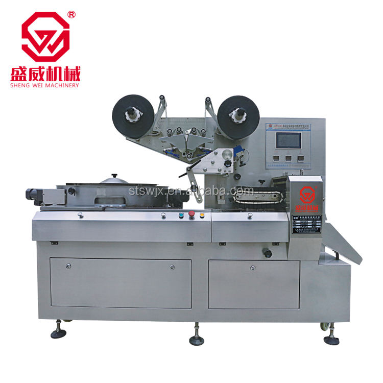 Round Shape,Ball Bubble Gum High Speed Full Automatic Candy Packing Machine