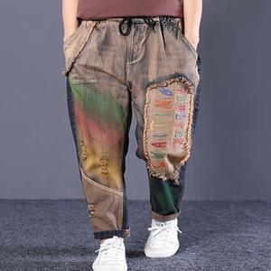 las mujeres nuevos pantalones vaqueros modelo | Vaqueros de cintura baja para mujer, nuevos modelos con parche, 2020