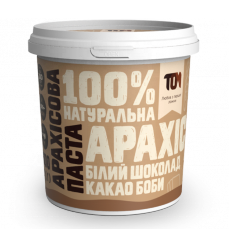 500ml Natural Jars Paste COCOA BEANS AND WHITE CHOCOLATE - PEANUT BUTTER