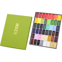 Art Supplies Solid Watercolor Paints Set Professional Watercolor Pigment Made In Japan