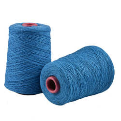 Cotton Yarn Weaving Material