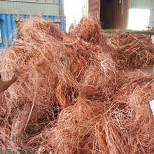 Mill berry Copper,Copper Scraps,Copper Wire Scrap 99.9%
