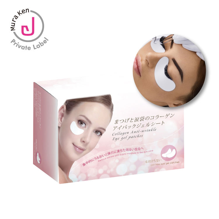 Private Label Jovisa Collagen Eyepad Eye Mask Patch