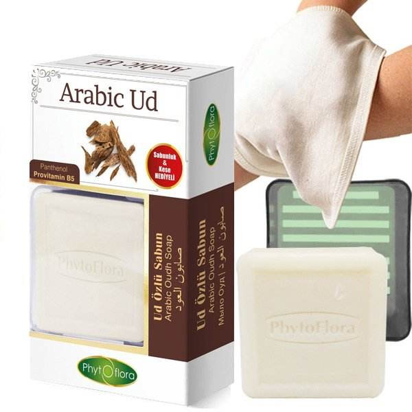 Arabic Ud Extracted Beauty Soap