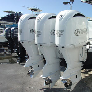Best Price for New / Used Yamaha 15HP Outboard Motors